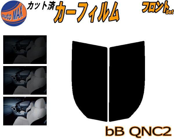 日除け用品, カーフィルム  (s) bB QNC2 UV QNC21 QNC25 QNC20 C2