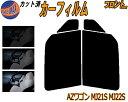 【送料無料】 フロント (b) AZワゴン MJ21S MJ22S カット済み...