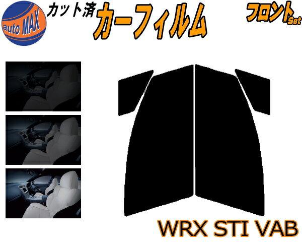 日除け用品, カーフィルム  (s) WRX STI VAB UV VAB VAG VA