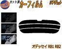 【送料無料】 リアガラスのみ (s) オデッセイ RB1 RB2 カット...
