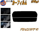 【送料無料】 リアガラスのみ (s) パジェロ 5D V7 カット済み...