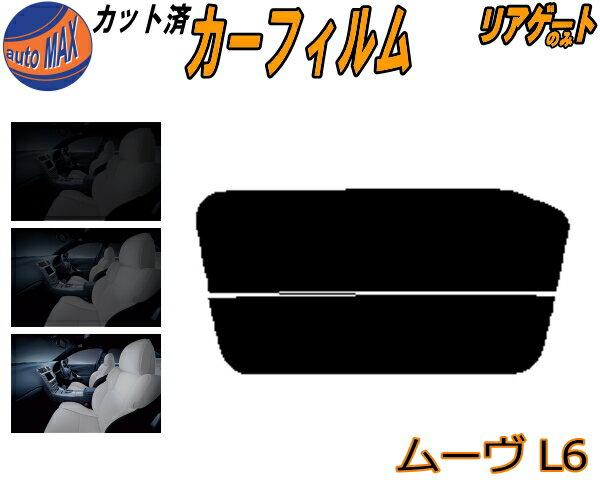 日除け用品, カーフィルム  (s) L6 L600S L602S L610S L6