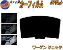 【送料無料】 リアガラスのみ (b) ワーゲン ジェッタ カット...