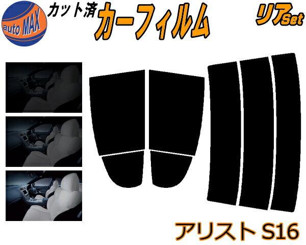 日除け用品, カーフィルム  (s) S16 UV 16 JZS160 JZS161