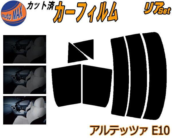 日除け用品, カーフィルム  (s) E10 UV SXE10 GXE10 10