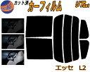 リア (s) エッセ L2 カット済みカーフィルム リアー セット ...
