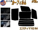 【送料無料】 リア (b) エスティマ R3/R4 カット済みカーフィ...