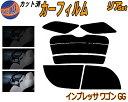【送料無料】 リア (s) インプレッサ ワゴン GG カット済みカ...