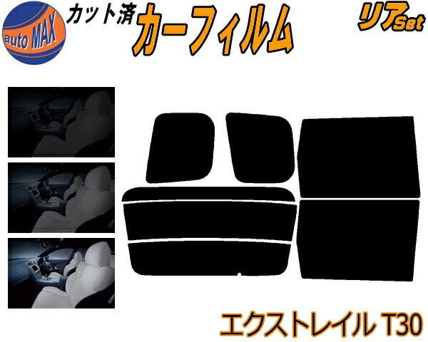 日除け用品, カーフィルム  (b) T30 UV T30 PNT30 NT30T 30 X-TRAIL X