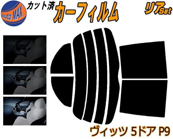 日除け用品, カーフィルム  (s) 5D P9 UV SCP90 NCP91 NCP95 KSP90 KSP91 KSP95 5