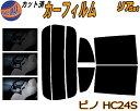 リア (s) ピノ HC24S カット済みカーフィルム リアー セット ...