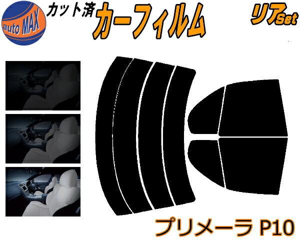 日除け用品, カーフィルム  (s) P10 UV P10 HP10 HNP10 P10 10