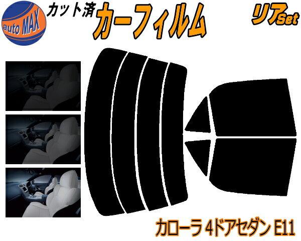 日除け用品, カーフィルム  (s) 4D E11 UV AE110 AE111 4
