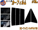 【送料無料】 リア (s) カローラレビン ハッチバック E8 カッ...
