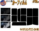 【送料無料】 リア (b) キャラバン ロング ワゴンE24 9枚 カ...