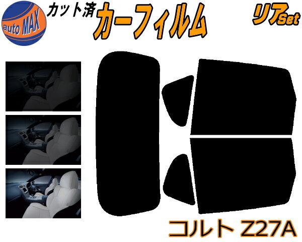 日除け用品, カーフィルム  (s) Z27A UV Z21A Z22A Z23A Z24A Z25A Z26A Z27A Z28A Z27AG