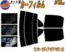 【送料無料】 リア (s) ランサーセディア 4D セダン CS カッ...