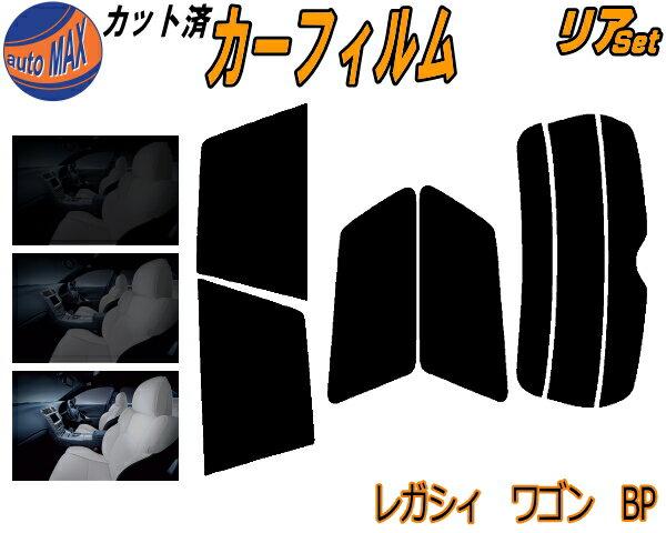 日除け用品, カーフィルム  (s) BP UV BP BP5 BP9 BPE