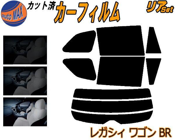 日除け用品, カーフィルム  (s) BR UV BR BR9 BRF