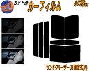 【送料無料】 リア (b) ランドクルーザー J8 固定式 A カット...