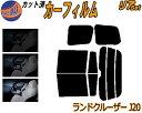 【送料無料】 リア (b) ランドクルーザー J20 カット済みカー...