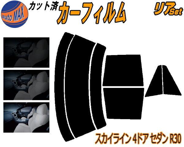 日除け用品, カーフィルム  (s) 4D R30 UV HR30 FJR30 ER30 DR30 4