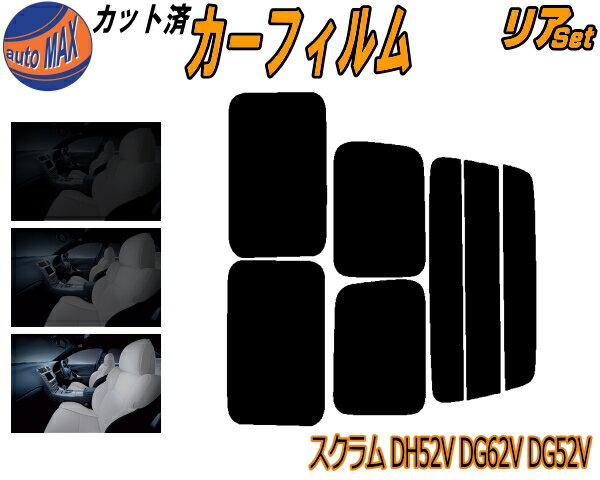 日除け用品, カーフィルム  (s) DH52V DG62V DG52V UV DH52 DG62W DG52 DG52W