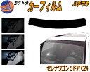 ハチマキ セレナワゴン 5D C24 カット済みカーフィルム バイ...