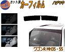 半額 ハチマキ ワゴンR MH35S MH55Sカット済みカーフィルム ...