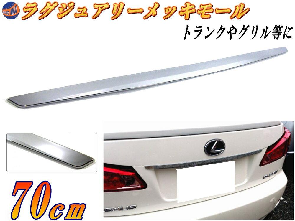 外装・エアロパーツ, グリル DP3 (70cm) NBOX JF1 JF2 N-BOX JF3 JF4 N NHP10 W221 S550 S600 S PHEV GG2W GJ S320 S330 AGH30