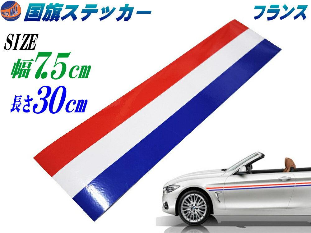 外装・エアロパーツ, ステッカー・デカール  () 7.5cm30cm 300mm 3