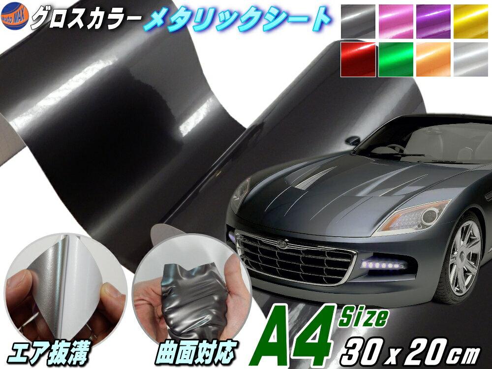 アクセサリー, その他  (A4) 30cm20cm A4 STiKA sv-8 sv-12 sv-15