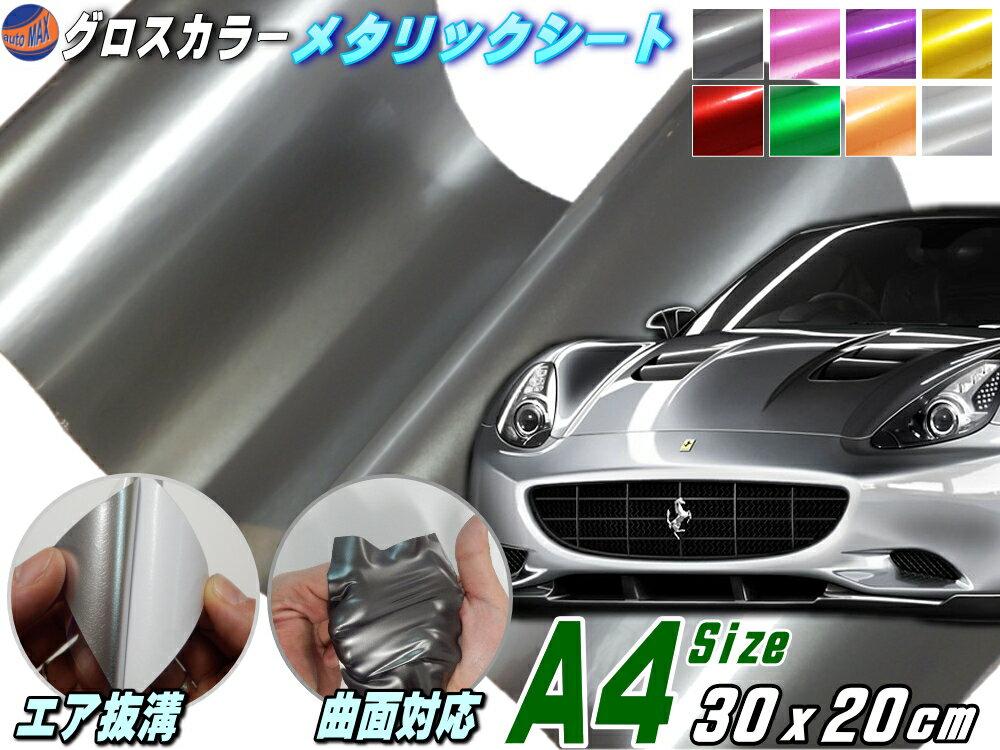壁材, その他  (A4) 30cm20cm A4 3D STiKA sv-8 sv-12 sv-15