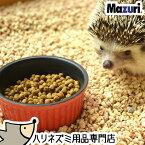 Mazuri マズリ ハリネズミ専用バランスフード 450g【ss-cp】