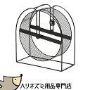 SANKO メタルサイレント32 ホイール 回し車 三晃商会 サンコー