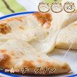 【cheese nan3】チーズナン 3枚セット【インドカレー専門店のできたてを瞬間冷凍、おいしさそのまま。】