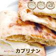 【kaburi nan3】カブリナン 3枚セット【インドカレー専門店のできたてを瞬間冷凍、おいしさそのまま。】