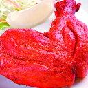 骨付きチキンの窯焼き<ハリオン>タンドリーチキン(辛口) 3本セット 【16%OFF】