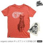 オーガニックコットンキッズTシャツ(半袖)CAT