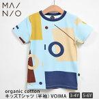 オーガニックコットンキッズTシャツ(半袖)VOIMA