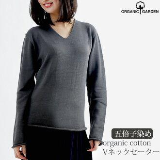 減少有機花園有機棉澤西 V 領長袖套衫自然黑色 (有機套衫有機有機有機有機套衫棉套衫)