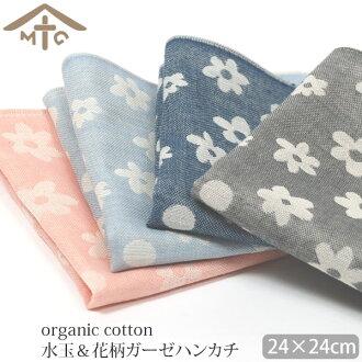 前田源購物有機棉PRF圓點和花卉列印圍巾染 (紗布有機棉花紗布手帕紗布手帕和有機有機有機棉花紗布手帕手帕)