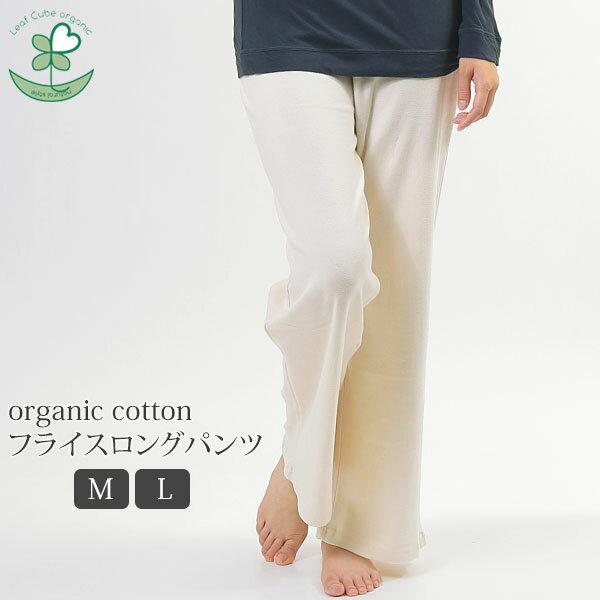 ルームウェア, ボトムス Leaf Cube Organic ( )