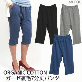 有機棉膝褲有機棉紗布後頭發 7 — — 長度褲子和筮 (有機棉褲褲)