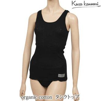 庫薩冠有機棉背心黑色尺寸︰ M L (有機棉嬰兒禮品可愛溫暖內產婦生日禮物內衣絲婦女的可愛沒有婦女的頂級內衣,在日本 burajaa 女士)