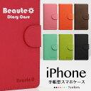 【ネコポス送料無料】 iPhone SE 2020 第2世代 iPhoneケース 手帳型 ダイアリー ベルト付き シ……