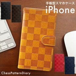 ChessPatternDiary(チェスパターンダイアリー)