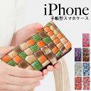 iPhone SE 2020 第2世代 iPhoneケース 手帳型 Gaudi ベルト付き イタリアンレザー iPhone11 Pr……