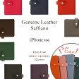 0916iphone7+手帳型ケース iPhone7ケース スマホケース スマホカバー 手帳型 新型 本革 iPhone6s iPhone6 iPhoneSE iPhone5s iPhone5c iPhone5 iPhone アイフォン7 アイフォン6 アイフォンSE アイフォン5c アイフォン5 アイフォンケース 左利き 右利き 0113_flash