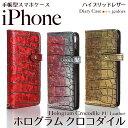 【ネコポス便送料無料】 iPhone12 ケース Pro Max mini iPhone SE 2020 第2世代 iPhoneケース ……